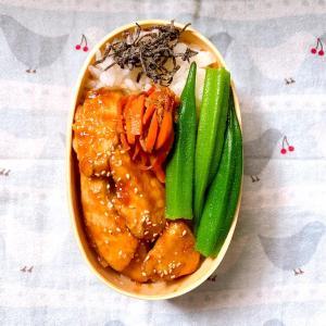 むね肉の梅照り焼き弁当