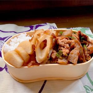 豚コマとこんにゃくの味噌炒め弁当