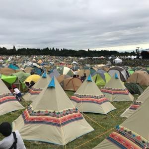 【聖地】キャンプ in 朝霧JAM 直前!心と体の準備はお済ですか?