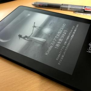 Kindle Paperwhiteの魅力は解像度だけじゃない!でもデメリットも