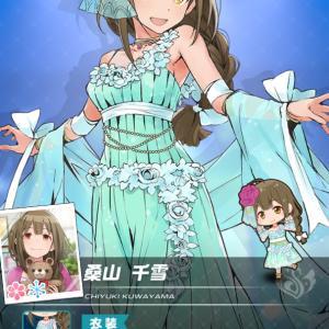 【ポプマス】プレイ3日目、ガシャ結果一覧!