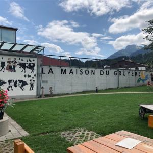ジュネーブからグリュイエールチーズ工場