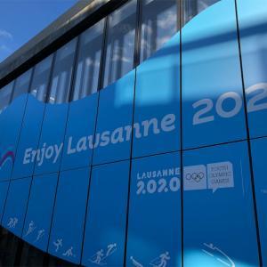 Lausanne ユースオリンピック