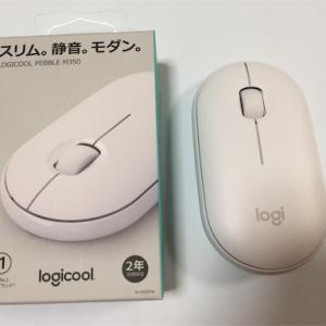 久々にマウス購入/LOGICOOL PEBBLE M350