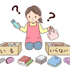 断捨離チャレンジ(4日目)
