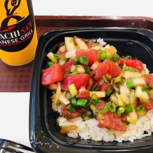 アラモアナセンターでお昼ご飯