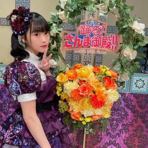 【まねきケチャ】さんま「ウソやん」現役アイドル中川美優の偏食ぶりにあ然!