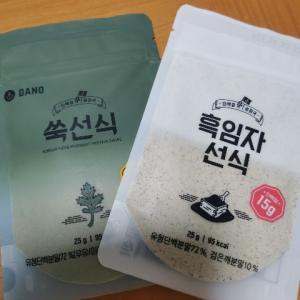 韓国 面白い プロティン ダイエット