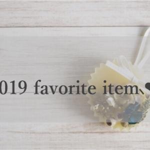 【♡】Favorite item 2019