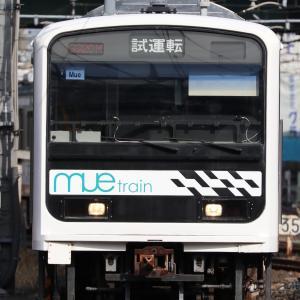 2/20(木)撮影~mue train~
