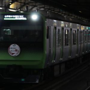 3/12(金)撮影~E235系HM車両第2弾?~
