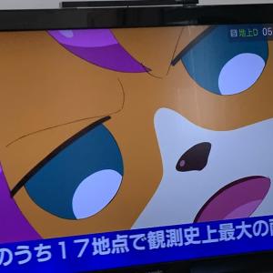 【台風19号】いわきの現状(昨日と今日?)