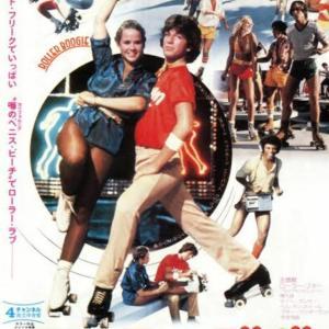 ローラーブギのスケート技術