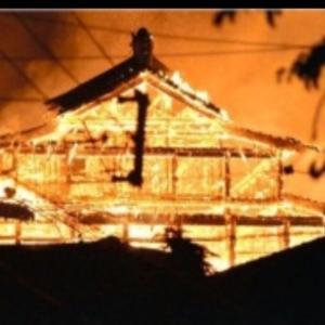 首里城火災に対する支援金