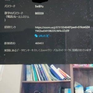 オンライン新歓のパスワード