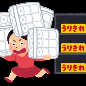 なぜ緊急時にトイレットペーパーが買い占めされるのか?