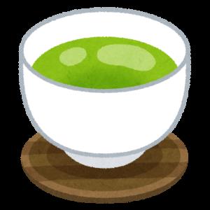 血糖値、中性脂肪が気になる人におすすめ かろやか食卓茶