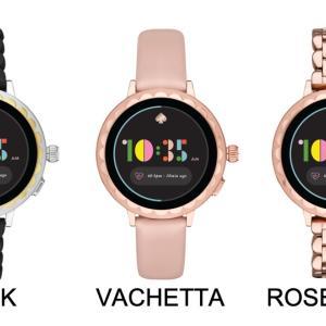 ケイト・スペードのスマートウォッチ「Scallop Smartwatch 2」はその日の服に合わせてカスタマイズできる。