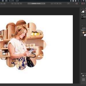 Affinity Designerでクリッピングマスクを使って写真を切り抜く手順