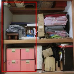 親の家を片付ける(12) 和室 before