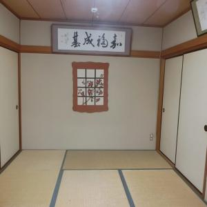 親の家を片付ける(13) 和室 before/after