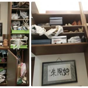 親の家を片付ける(19) 玄関 before/after