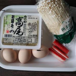 【レシピ付き】美味しい、簡単、節約!ご飯が進む系おかず!