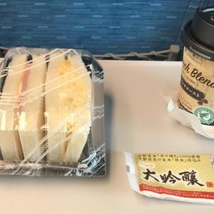 陸上最速のカフェ・新幹線読書のやり方!席の選び方とかモーニングセットとか