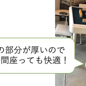麻雀用パイプ椅子!全自動卓の椅子置き場所問題を解決するソリューション