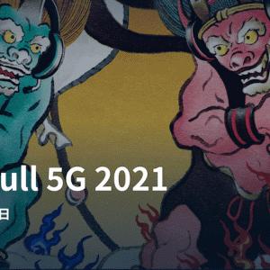 雀魂の大会情報「RedBull5G2021」とは何か?エントリー方法や日程、ルールなどを解説