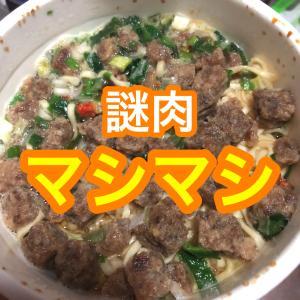 【謎肉】カップヌードル謎肉祭を食べた結果