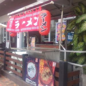日本のラーメン、焼きそば「屋台酉圓屋(ヤタイトリマルヤ)」
