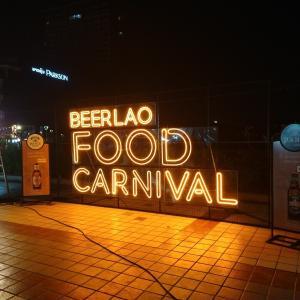 コロナを抑え込めているラオスの日常 - Food Carnival at パークソンデパート - (バンビエン・ラオス)