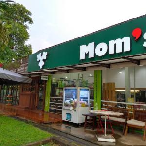 コンパクトな食品スーパー - マムズマート(Mom's Mart) - (ビエンチャン・ラオス)