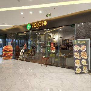 パクソンデパート内のカフェ - ゾロト(ZOLOTO) - (ビエンチャン・ラオス)
