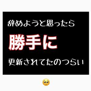 ドメイン自動更新がつらい!【日記】
