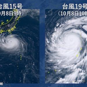 【はてなブログ】世界最強?台風19号の被害を最小限にする個人の準備