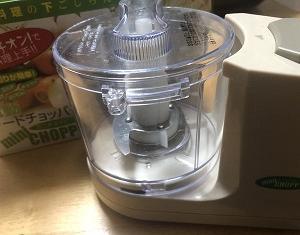 【はてなブログ】簡単!オレオチーズケーキの作り方!