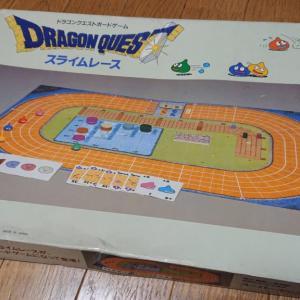 迷ったらこれ! Vol.017 ドラゴンクエスト スライムレース (DRAGON QUEST: SLIME RACE)