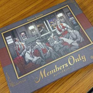突撃!隣のボドゲ卓 Vol.018 メンバーズ・オンリー (Members only)