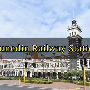 【ダニーデン観光】ダニーデン鉄道駅に行ってみた