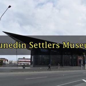 【ダニーデン観光】オタゴ入植者博物館ってどんなとこ?【無料】