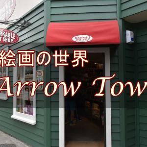 【観光】紅葉の町『アロータウン』の見どころ【ニュージーランド】
