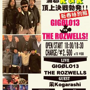 """BUZZ HOUSE PRESENTS"" 蒲郡R&R頂上決戦勃発!!新春特別編  GIGØLO13 vs THE ROZWELLS!"