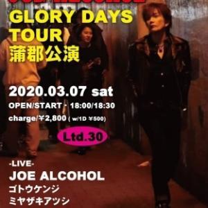 """JOE ALCOHOL GLORY DAYS TOUR""蒲郡公演"