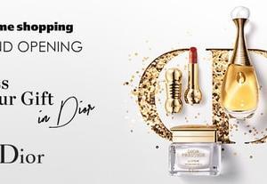 @cosme shopping、Dior取り扱い開始☆