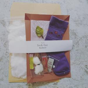 『靴下で作るソックキャット手作りキット(¥1,175)』 フリマアプリ「メルカリ」で販売中♪