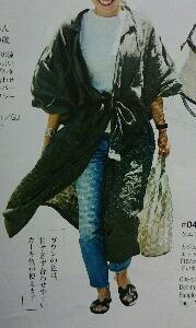 見つけました❗雑誌に私の引いたパターンの商品を。