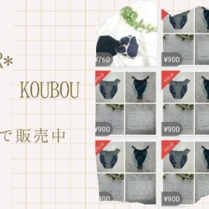 katagami koubouの型紙 商用利用可ふんパンツ&ブラの型紙紹介