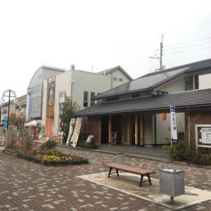 奈良市の毎日ハウジングへ